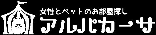 大阪不動産アルパカーサ